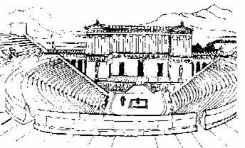 Эфес, греческий театр