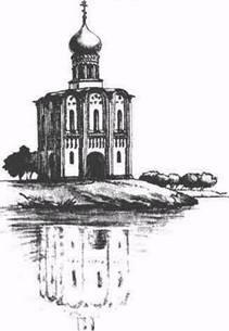 Древнерусская архитектура. Церковь Покрова на Нерли