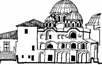 Архитектура Византии. Мечеть Фетие - Джами в Константинополе. XIII - XIV вв. Южный фасад.