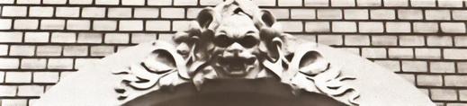 Замковый камень. Хлебный пер., д.18, 1901 г. Архитектор С.У. Соловьев