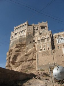 1264502667_yemen_002