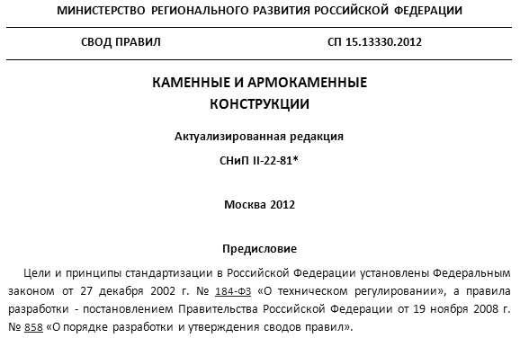 1359482423_bezymyannyy-6
