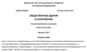 1360069370_bezymyannyy-2