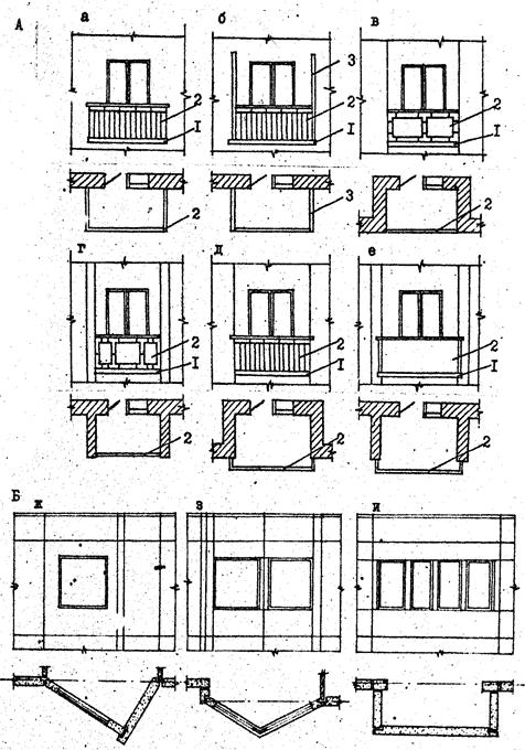 Конструкции балконов, лоджий, эркеров - техлиб.