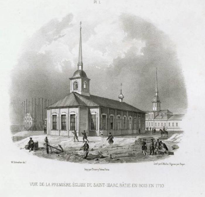 Первоначальная церковь Исаакия Далматского