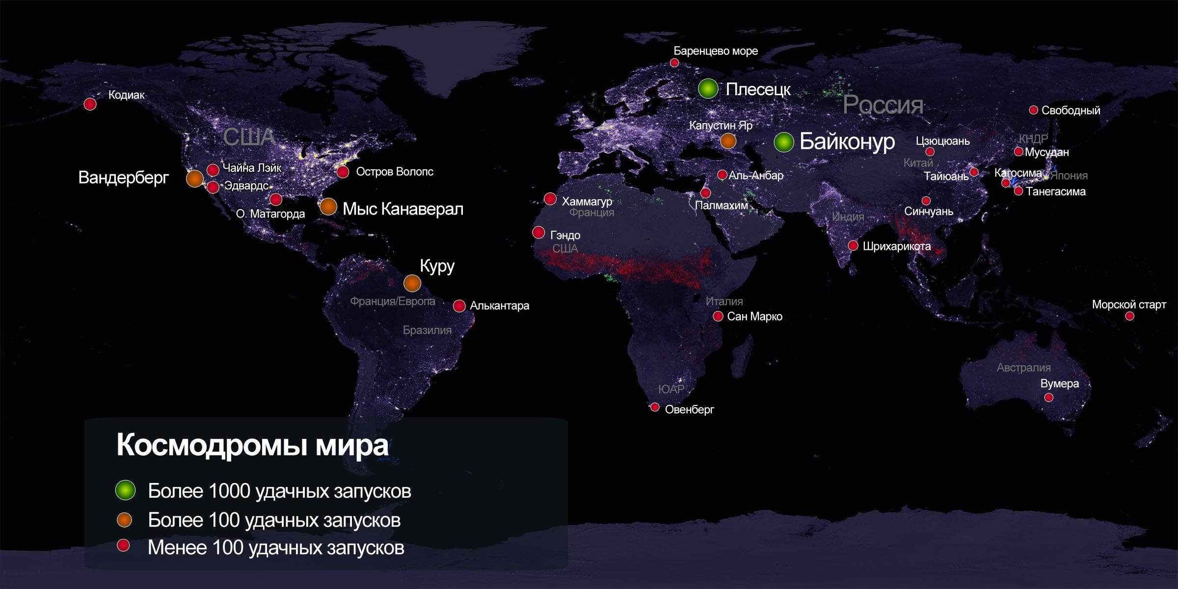 cosmodrom-map